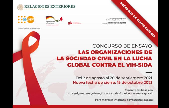 """convocatoria del concurso de ensayo """"Las Organizaciones de la Sociedad Civil en la Lucha Global contra el VIH-Sida"""""""